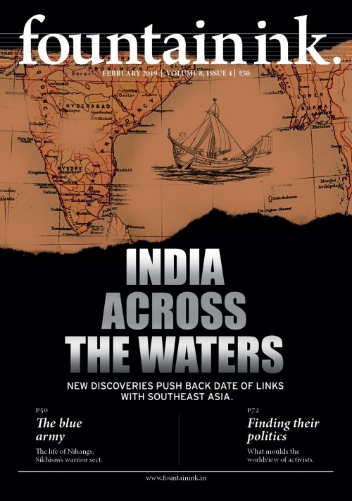 India across the waters